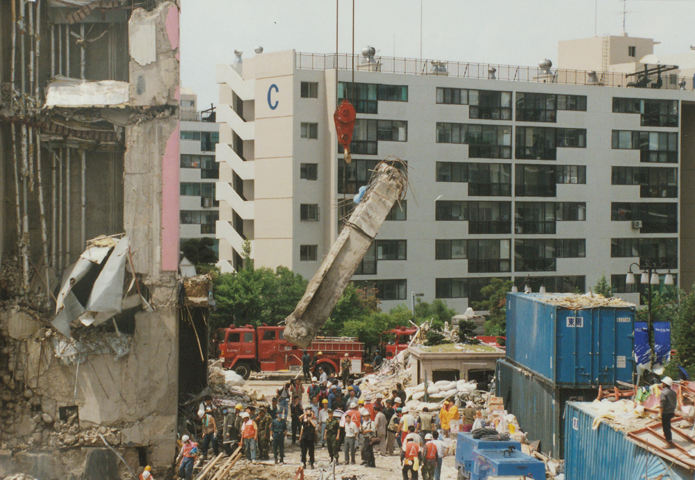 The Sampoong Department Store Collapse – Great Disasters
